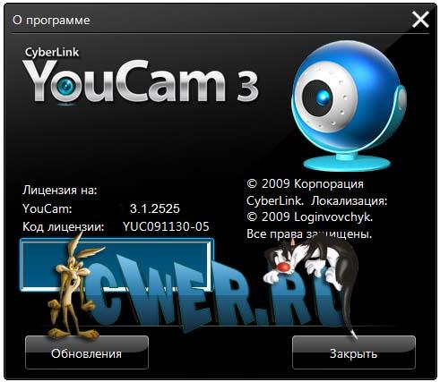 Програмку кривые зеркала на интернет камеру